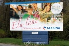 Tallink reklaamtahvel
