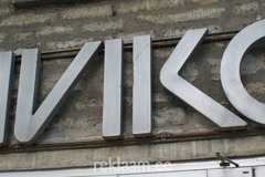 Liviko logo seinal