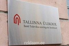 Tallinna Ülikool tahvel