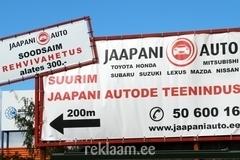 Jaapani Auto välireklaambanner