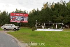 Reklaamtreiler järvevana teel