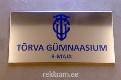 Tõrva Gumnaasiumi fassaadisilt