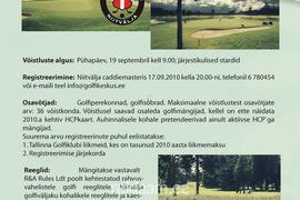 TGK President Cup plakat