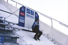 Tehvandi hüppemäe reklaamsein