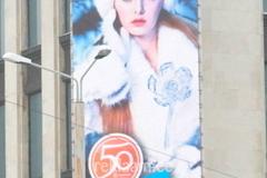 Kaubamaja reklaam - 50 aastat jõulusoove