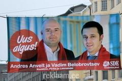 Andres Anvelt - SDE valimisreklaam