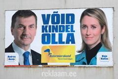 Andrus Ansip ja Kaja Kallas valimisreklaam