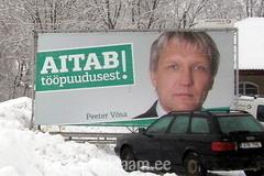 Peeter Võsa - Keskerakonna reklaamtreiler