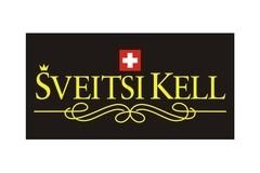 Šveitsi Kell vektorlogo