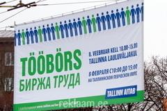 Tööbörs - Reklaamplagu
