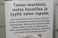 Tamar ROLLUP