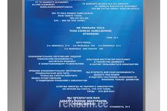 Sukeldumiskeskuse reklaamsilt
