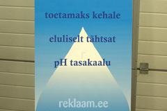 AlkaLife x banner