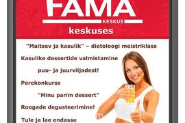 Fama keskuse reklaam