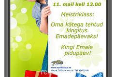 Astri keskuse plakat / Reklaamide kujundamine