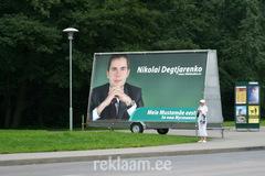 Nikolai Dektjarenko reklaamtreiler Sõpruse puiesteel