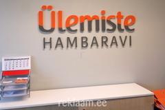 Ülemiste Hambaravi freesitud logo