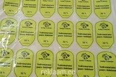 Kuba Ürditalu etikettkleebised