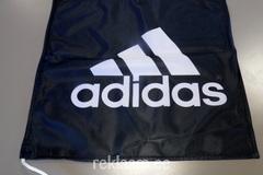 Lipp - Adidas
