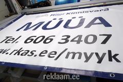 Riigi Kinnivara reklaambänner
