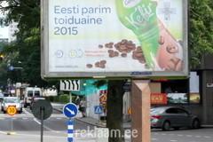 Kahepoolne reklaampind