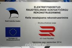 EL Ühtekuuluvusfondi logoga infosilt