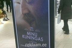 Kino Artise reklaamkolmnurk