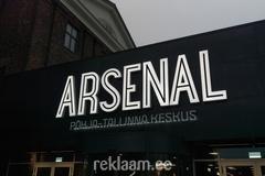 Arsenali keskuse reklaam