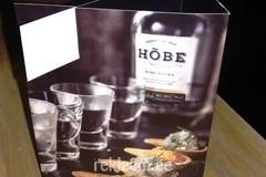 Hõbe pure vodka lauareklaam