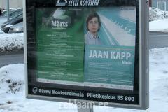 Eesti Kontsert`i reklaamkast/infostend