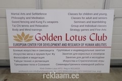 Colden Lotus Club