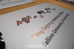 Fassaadisilt logoga