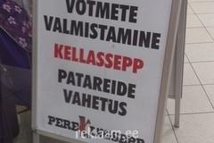 Pere Kingsepp reklaamtahvel