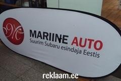 Mariina auto softbänner