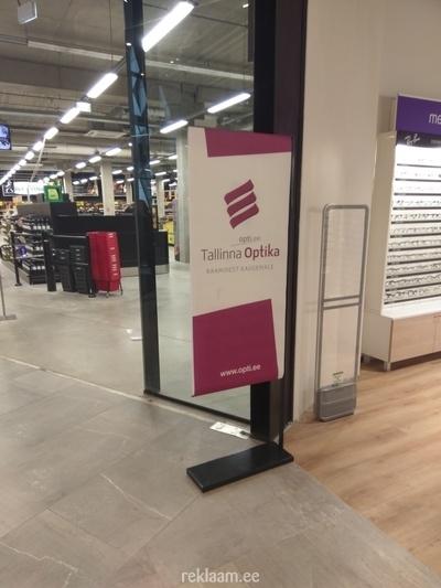Tallinna Optika reklaam