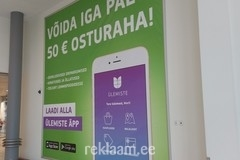 Reklaam Ülemiste keskuses