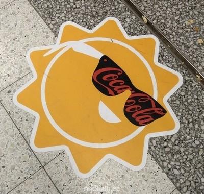 Põrandakleebised päikese kujuga