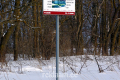 Reklaamsilt metallpostil - Saka Mõis