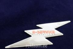 Helkur E-SERVICE