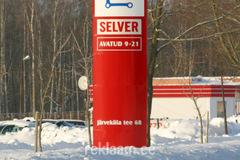 Selveri reklaampüstak Kohtla-Järvel