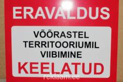 Silt Eravaldus