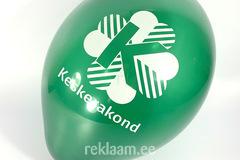 Trükiga õhupall, roheline, Keskerakond