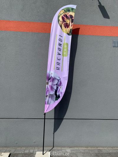 Reklaamlipp, Kaevandi