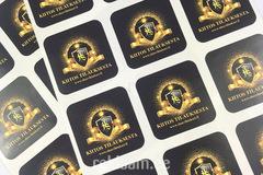Kleebised logoga H.S Professional