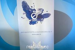 Roll-up bänner, Eesti rahvatantsu ja rahvamuusika selts