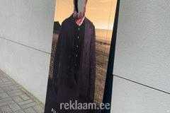 Reklaamsilt, Film Vargamäe