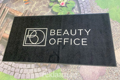 Logovaip, Beauty Office