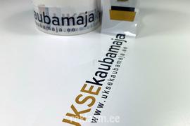 Logoteip, Uksekaubamaja