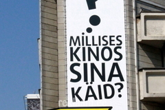 Solaris reklaam postimaja seinal.