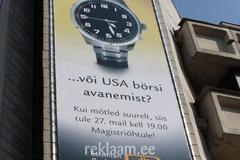 EBS reklaamplagu